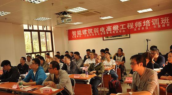 智能建筑365you棋牌游戏平台客户_365棋牌兑现怎么兑不了_365棋牌必发高级工程师北京2019年10月