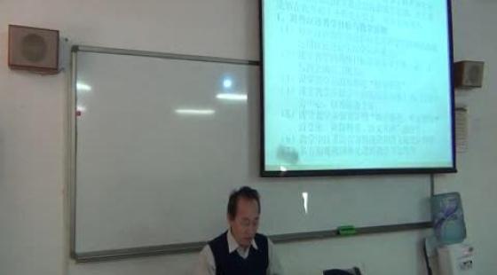 对外汉语综合技能训练与教案设计03