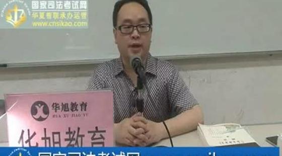 刘凤科刑法(第2讲)2013司法考试基础精讲