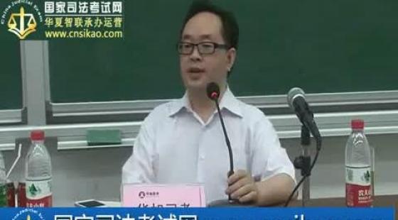 刘凤科刑法(第24讲)2013司法考试基础精讲