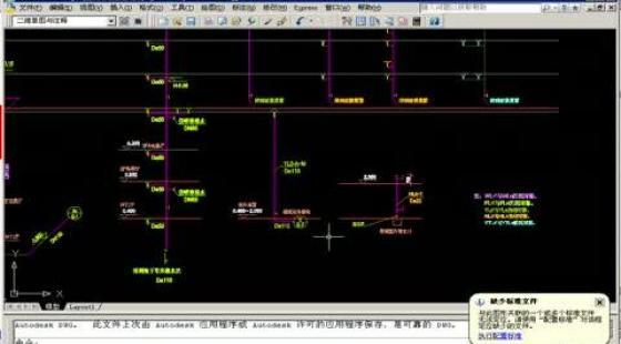 27 排水管道附件检查口与清扫口设置要求3-建筑