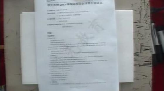 20140330零基础英语小课3