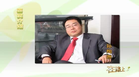 拉卡拉孙陶然-创业36条军规