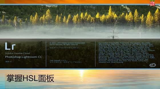 6Lightroom6.0特殊效果视频教程【育碟教育】
