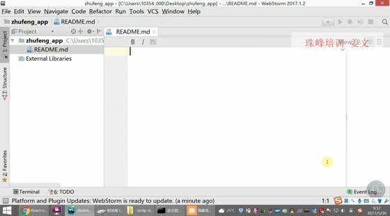 React+ReactRouter4+Redux大型项目实战