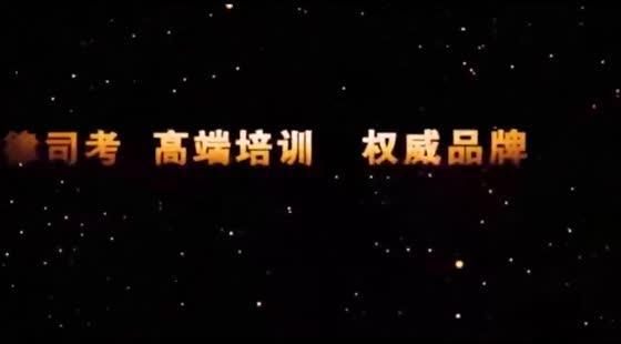 2017年中律司考真题讲解阶段民法-曹兴明