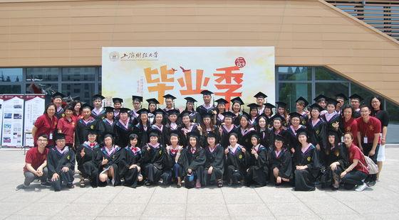 上海財經大學自考本科《采購與供應管理》專業介紹