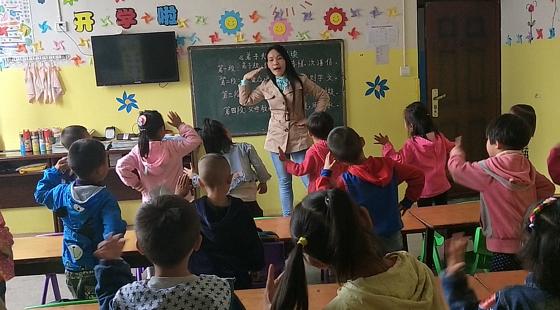新苗幼兒園:大二班公開課——熊艷