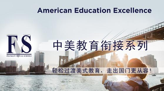 ELE语言提升-高级试听课程